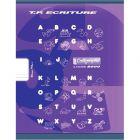 Clairefontaine - 108503 - Cahier piqûre double ligne 5mm - 32 Pages - 17x22 cm - Violet