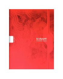 Clairefontaine - 7440 - Cahier dessin uni blanc - 24x32 cm - 32 Pages