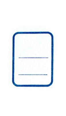 Agipa - 161020 - Etiquette textile blanche - Format 30x37 mm - Boite de 1000