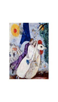 Puzzle en bois d'environ 24 pièces, LES MARIES DE LA TOUR EIFFEL de Marc CHAGALL